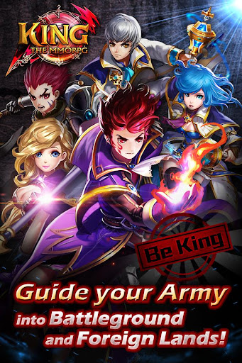 KING:THE MMORPG