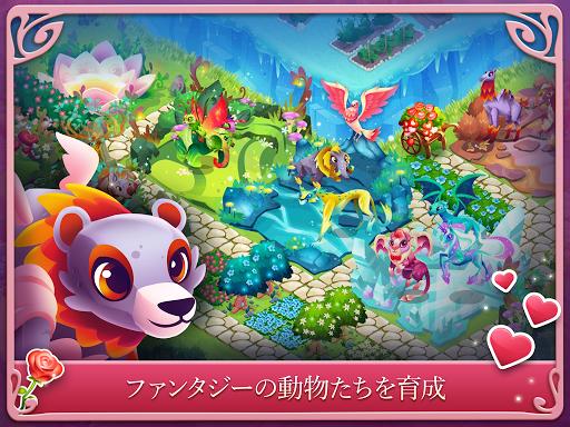 ファンタジーの森ストーリー:真の愛情!