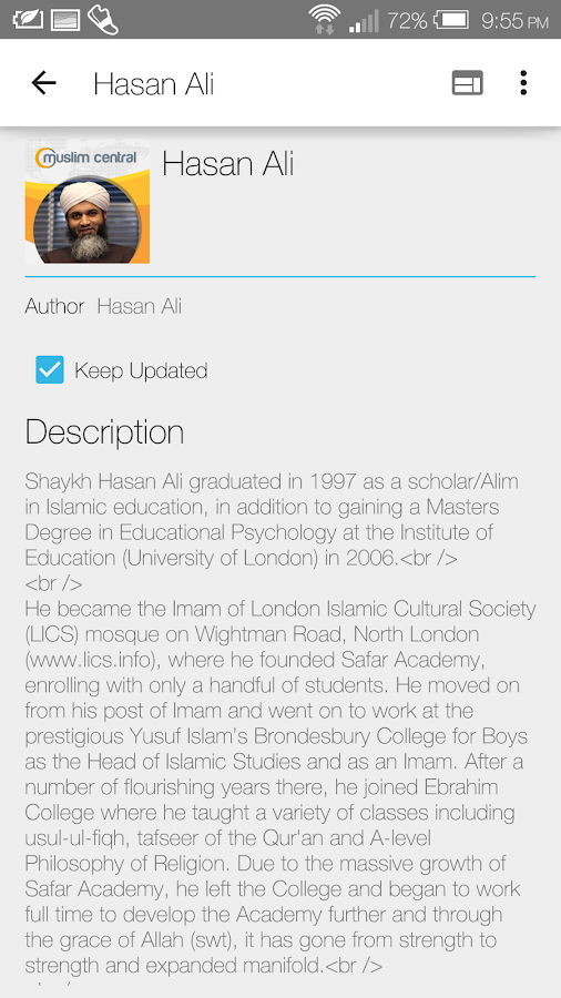 Hasan Ali - Lectures- screenshot