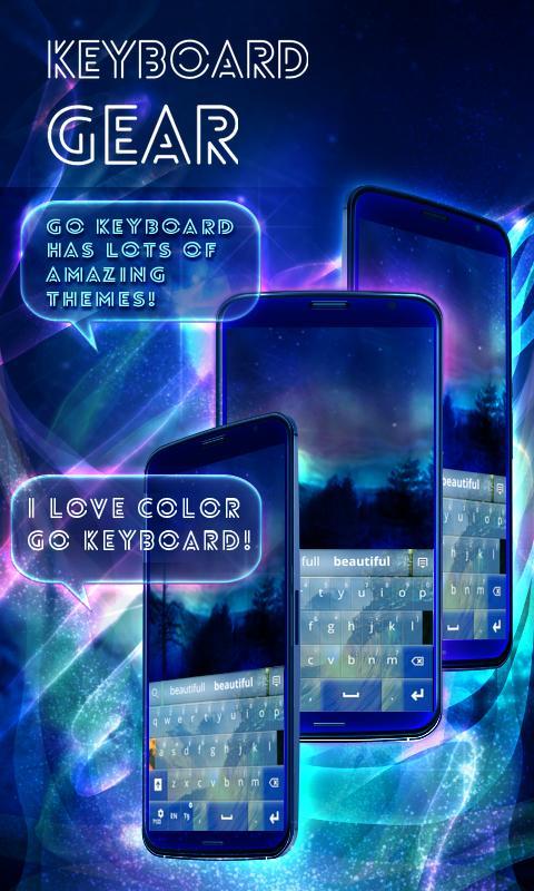 Gear Keyboard- screenshot