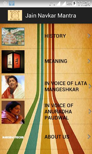 Jain Navkar Mantra
