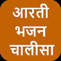 Aarti Bhajan and Chalisa icon