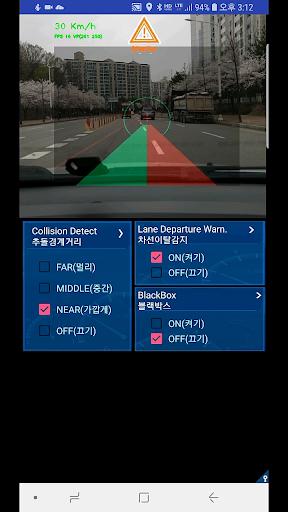Advanced Driver Assistance Systems(ADAS)- Ringo 1.2.2 screenshots 6