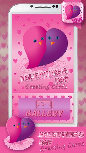 バレンタイン・デーグリーティングカード