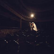 Wedding photographer Dmitriy Rasyukevich (Migro). Photo of 26.06.2014