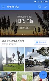 네이버 클라우드 - NAVER Cloud Screenshot 1