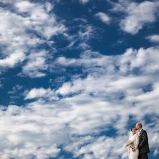 Esküvői fotós László Fülöp (FulopLaszlo). Készítés ideje: 18.09.2017