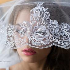 Wedding photographer Ksyusha Shakhray (ksushahray). Photo of 13.04.2017