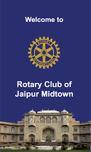 Rotary Jaipur Midtown- screenshot thumbnail