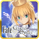 Fate/Grand Order - Androidアプリ