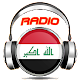 radio nawa kurdish App عبر الانترنت Download for PC Windows 10/8/7