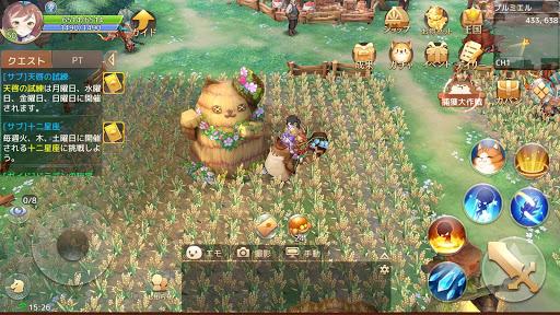 Ash Tale-u98a8u306eu5927u9678- screenshots 7