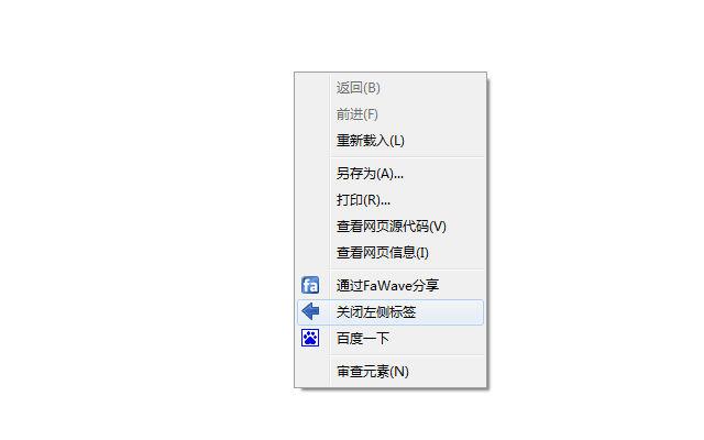 zvTabs(Close left side tabs)