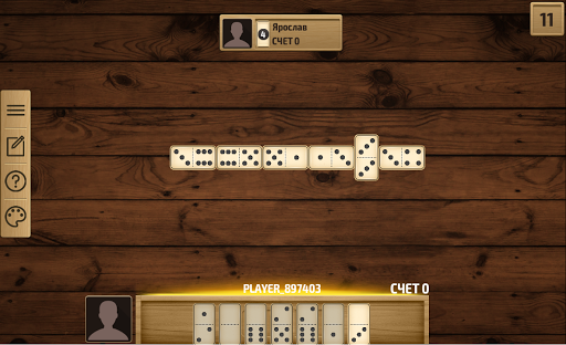 Domino 3.3.3 screenshots 2