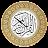 القرآن الكريم بخط كبير بدون انترنت logo