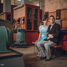 Wedding photographer Artem Mokrozhickiy (tomik). Photo of 25.07.2014