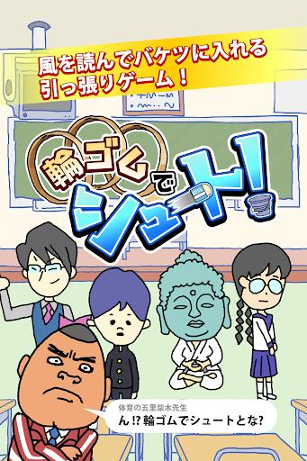 [Android/iOS] 漫畫幫@取代布卡漫畫の免費看漫畫App - 簡單生活 ...