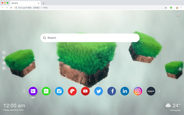 Cube New Tab Page HD Wallpapers Themes