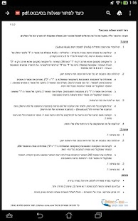 ‫מגמת תקשוב tikshuv-ccna‬‎- screenshot thumbnail