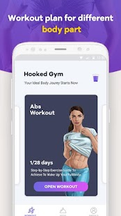 Hooked Gym Screenshot