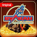 Casino Vulkan - Slots
