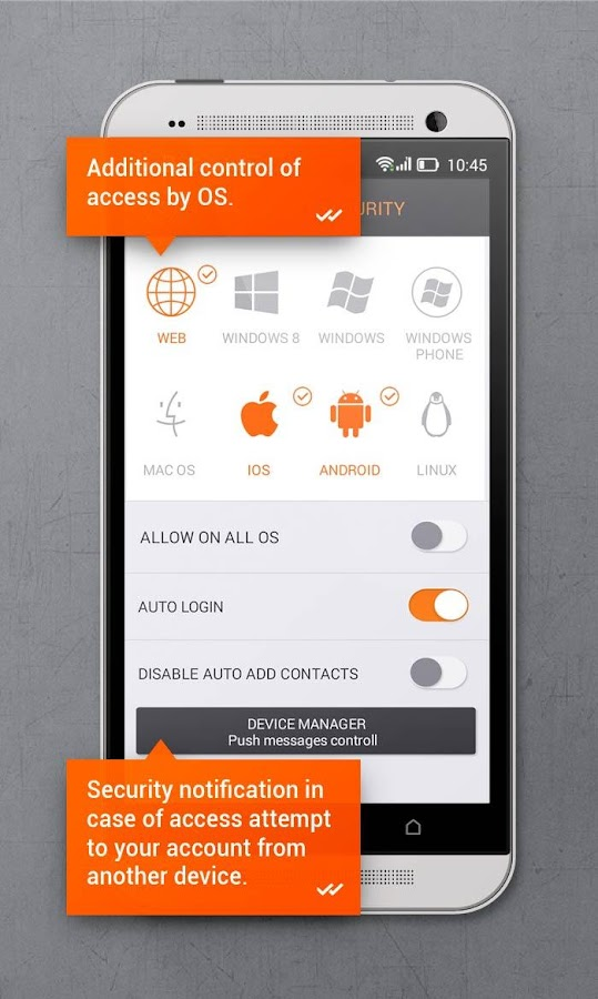Secure messenger SafeUM- screenshot