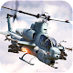 Real helicopter strike - gunship shooter 2019 Download for PC Windows 10/8/7