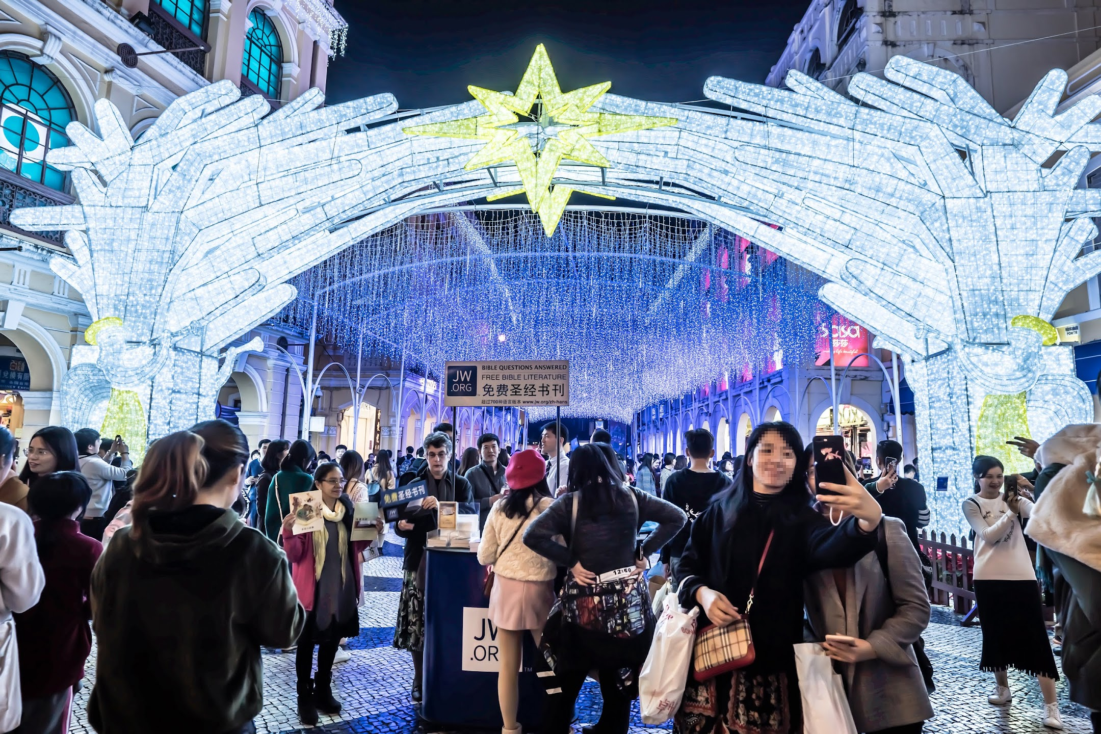 Macau Senado Square light-up2