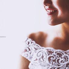 Wedding photographer Kubanych Absatarov (absatarov). Photo of 19.03.2018