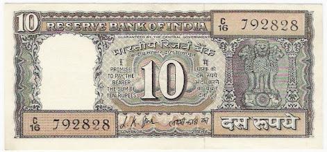 Photo: D12 L K Jha Gandhi Centenary issue