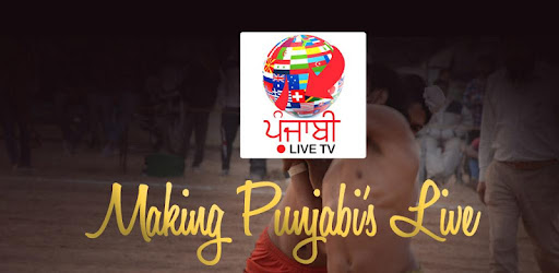 Punjabi LiveTv - Apps on Google Play