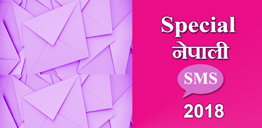 Special Nepali Sms 2018 Apps On Google Play