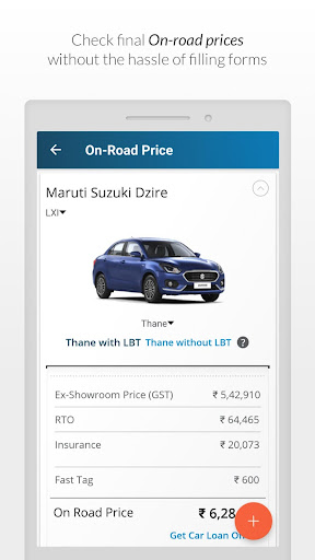 CarWale- Search New, Used Cars screenshot