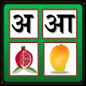 Hindi Alphabet icon