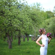 Wedding photographer Margarita Gonta (RitaGonta). Photo of 03.09.2016