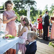 Wedding photographer Aleksey Khukhka (huhkafoto). Photo of 23.11.2018