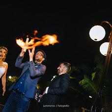Wedding photographer Justo Navas (justonavas). Photo of 16.09.2017
