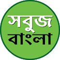 Sabuj Bangla icon