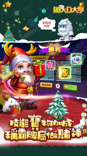 Big2 Tycoon 18.07.13 screenshots 2