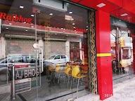 Rajbhog Restaurant photo 1