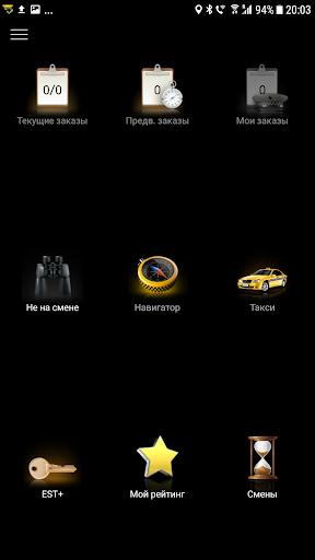 EST: Driveru2122 2.5.5.4 Screenshots 4