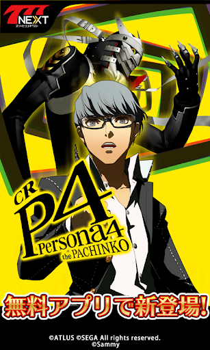 CRペルソナ4 the PACHINKO【777NEXT】