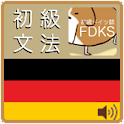 初級ドイツ語問題集 icon