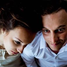Wedding photographer Natali Fomina (Lisyaxa). Photo of 14.03.2016