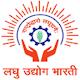 Download Laghu Udyog Bharti for PC