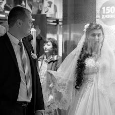 Wedding photographer Pavel Kostenko (AvgustFoto). Photo of 26.10.2013