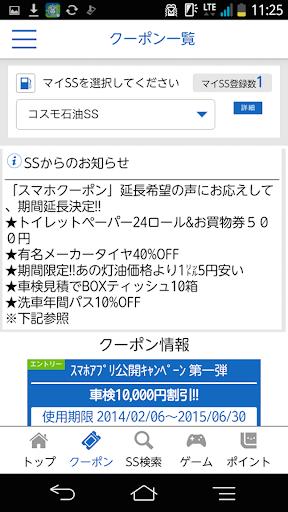 u30b3u30b9u30e2u30d3u30fcu30afu30ebu30e9u30a4u30d5 1.9 Windows u7528 7