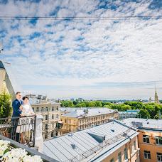 Wedding photographer Elya Butuzova (ElkaButuzova). Photo of 09.07.2018