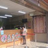 義豐冬瓜茶(青年分店)