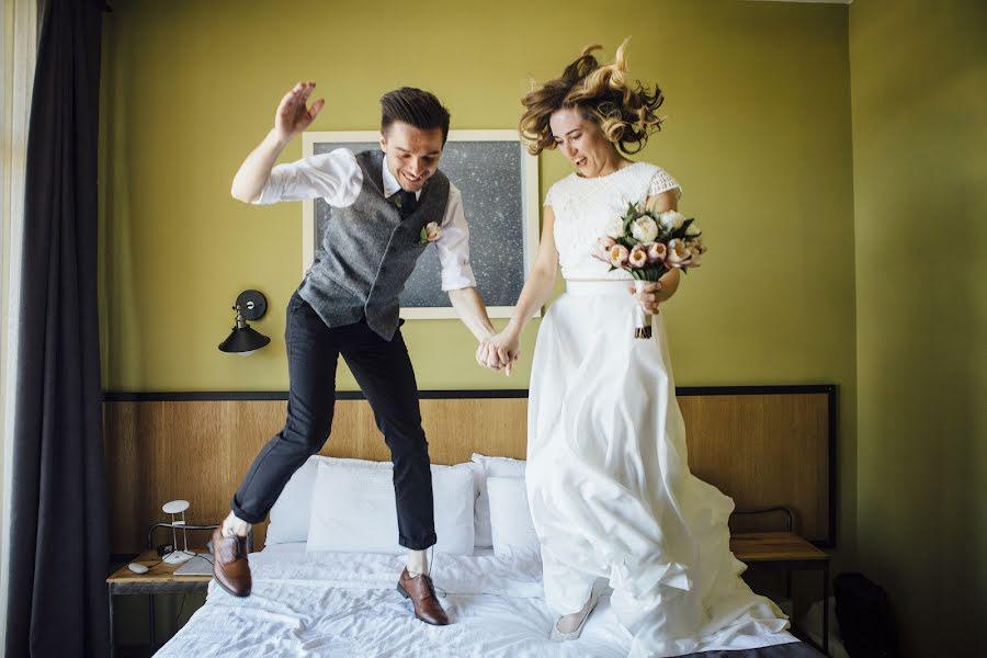 Nhiếp ảnh gia ảnh cưới Ксения Зудинова (kseniazudinova). Ảnh của 14.02.2020